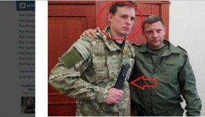 Італійський журналіст відкрив на Луганщині агенство LNR Today-Italia і взяв в руки зброю (ФОТО) (ВІДЕО)