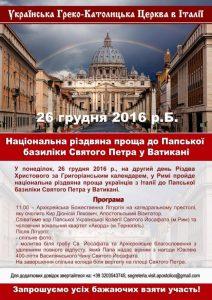 Prosha 26 grudnia Vatykan