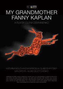 MY GRANDMOTHER FANNY KAPLAN_poster