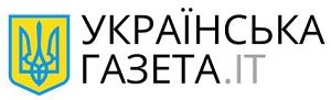 Українська газета в Італії